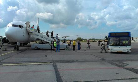 У аеропорту Запоріжжя повідомили графіки роботи на літній період