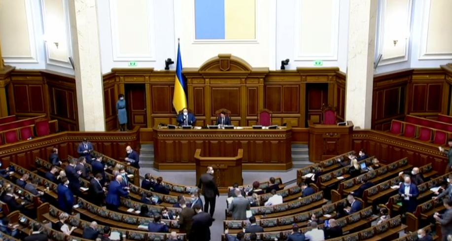"""За програмою """"Covax"""" українські нардепи зняли відповідальність з виробників вакцин проти Covid-19"""