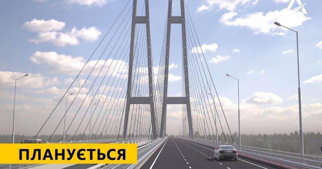 Небезпечні ванти: замість нового мосту Запоріжжя може отримати хронічну проблему