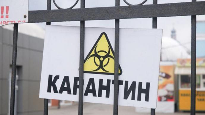 Міський голова Києва повідомив про продовження карантину