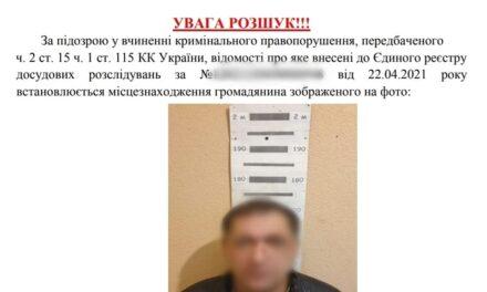У Києві патрульний випадково наткнувся на ймовірного вбивцю, якого давно розшукують
