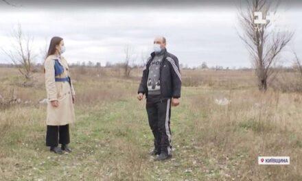 Батько малюка, якого 20 годин шукали на Київщині, розказав як загубив дитину
