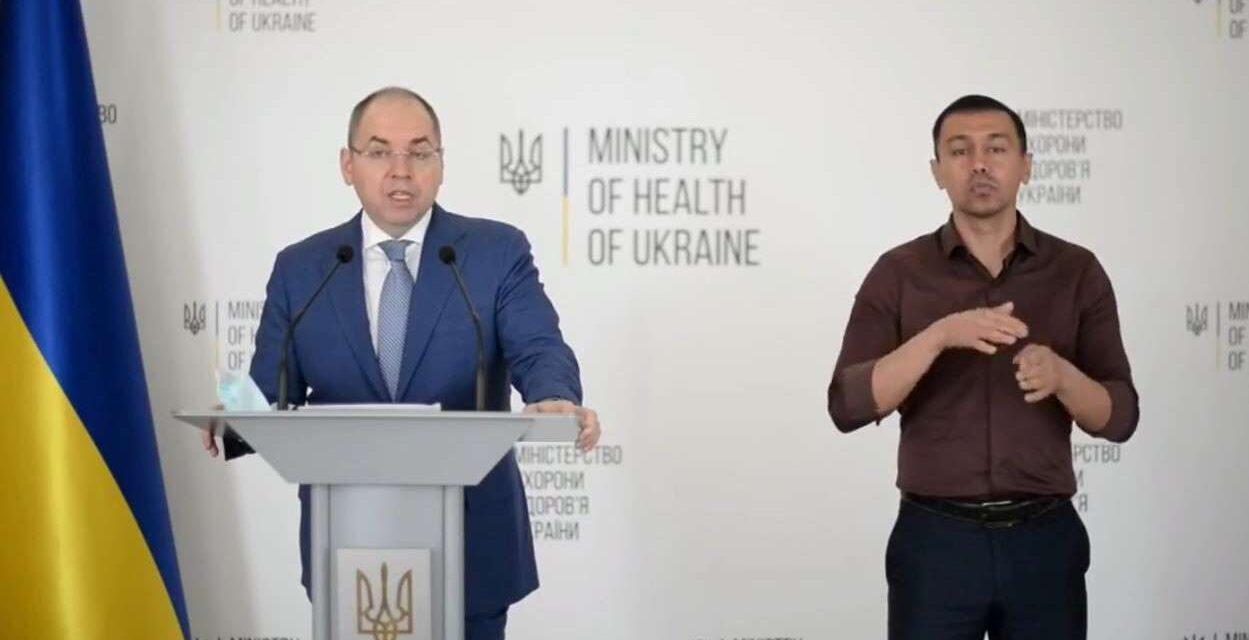 Київ майже готовий виходити з червоної зони – Степанов