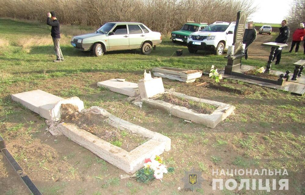 Школяр на Запоріжжі зруйнував 17 пам'ятників на могилах
