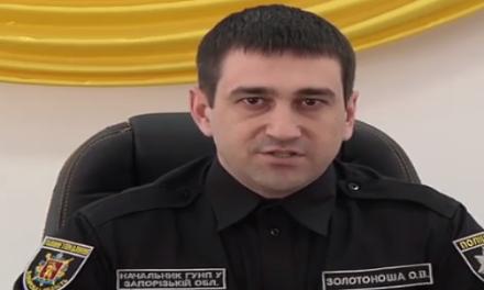Экс-начальник поліції в Запорізькій області повідомив, що його затримання інсценовано