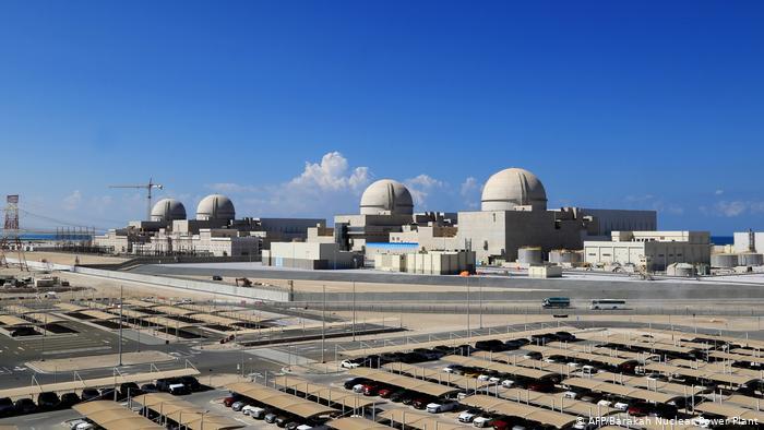У ОАЕ оголосили про Нову еру чистої енергетики