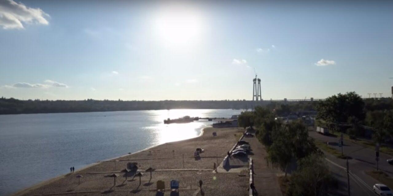 У Запоріжжі просто на пляжі планують звести спортивно-розважальний комплекс