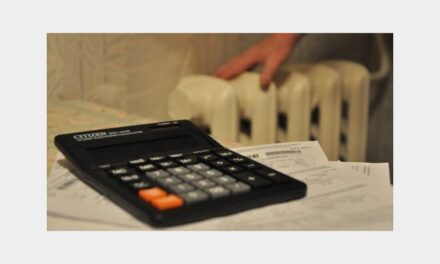 У концерні МТМ прокоментували інформацію стосовно доплат за опалення