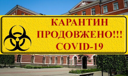 Українці зустрінуть літо на карантині – Денис Шмигаль