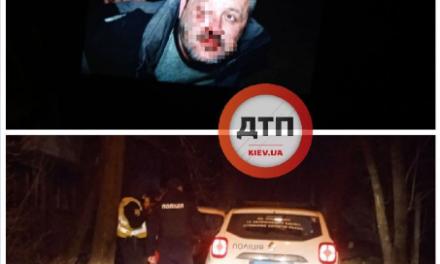 Мешканці столиці затримали гвалтівника неповнолітньої дівчини – фото