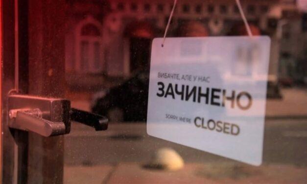 Міський голова Запоріжжя повідомив, що місто переходить на жорсткий карантин