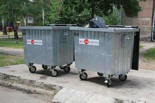 У Запоріжжі затвердили підняття цін на вивезення сміття