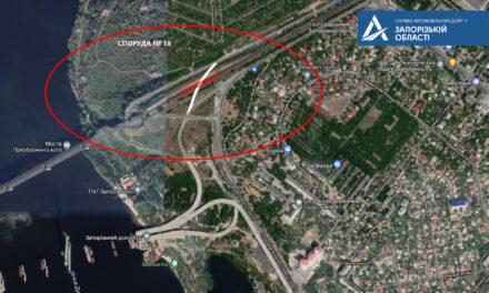 У Запоріжжі почалися роботи з будівництва залізничного шляхопроводу