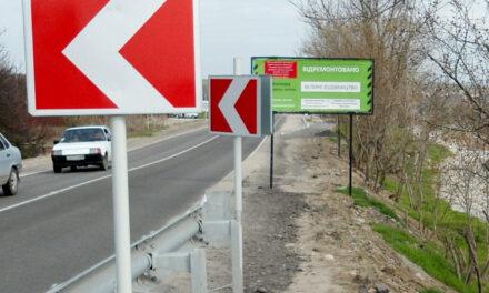 У ДП «Місцеві дороги Запорізької області» відреагували на претензії до капітального ремонту дороги