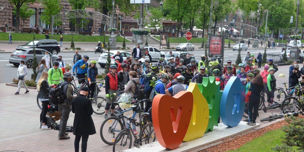 Велосипедисти Києва вийшли на акцію та запалили свічки
