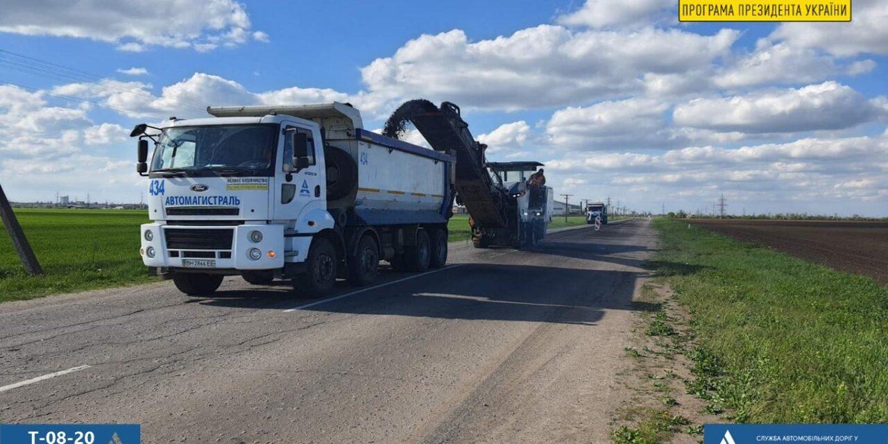 У службі автомобільних доріг Запоріжжя розказали на якому етапі будівництво окремих ділянок автошляхів