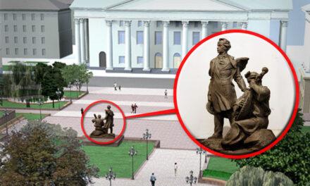 Міська рада Запоріжжя розгляне питання встановлення пам'ятника Кобзарю