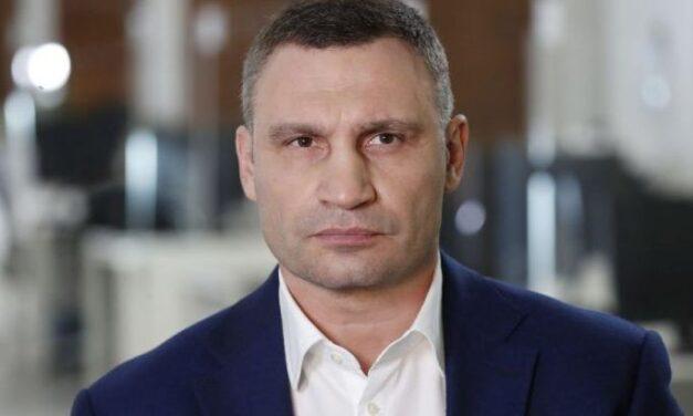 Міський голова Києва прокоментував обшуки в комунальних підприємствах