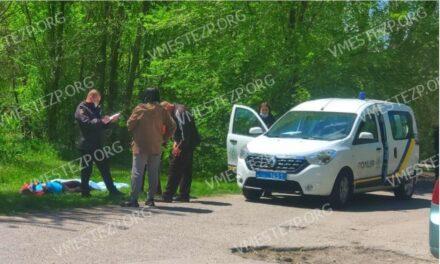У спальному районі Запоріжжі посеред вулиці знайшли тіло бійця АТО