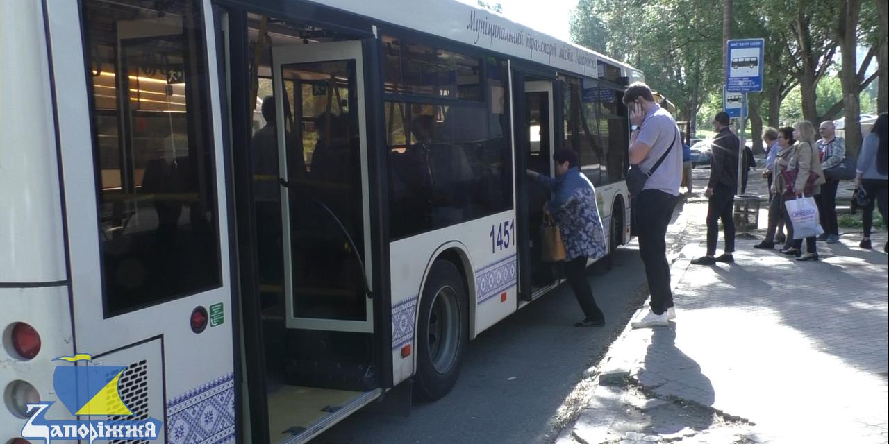 Один з комунальних автобусів у Запоріжжі тимчасово змінить маршрут