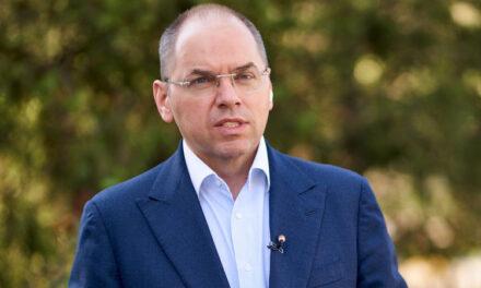 Народні депутати підтримали пропозицію Шмигаля відправити міністра МОЗ у відставку