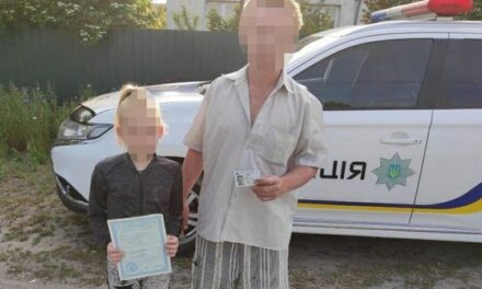У Запорізькому районі маленька дівчинка стала заручницею власного батька