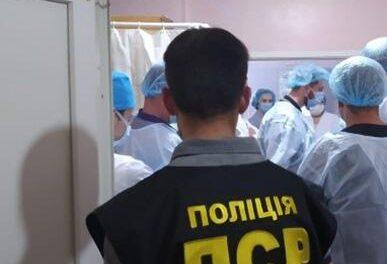 У МВС підтвердили інформацію про затримання у Запоріжжі медиків, які вимагали гроші в пацієнтів