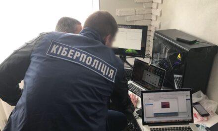 У Запоріжжі поліція затримала державного реєстратора, оформив чужу квартиру