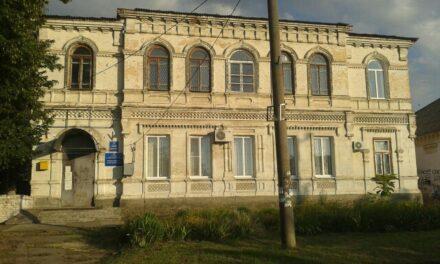 Влада Запоріжжя оприлюднила список об'єктів, які виставили на продаж на аукціонах