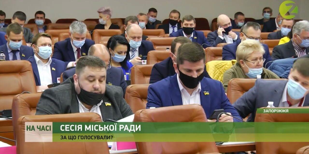 """Справа далі не пішла: міський голова Запоріжжя не хоче підпускати """"чужих"""""""