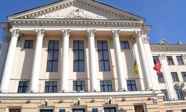 Міський голова Запоріжжя розпорядився скликати сесію