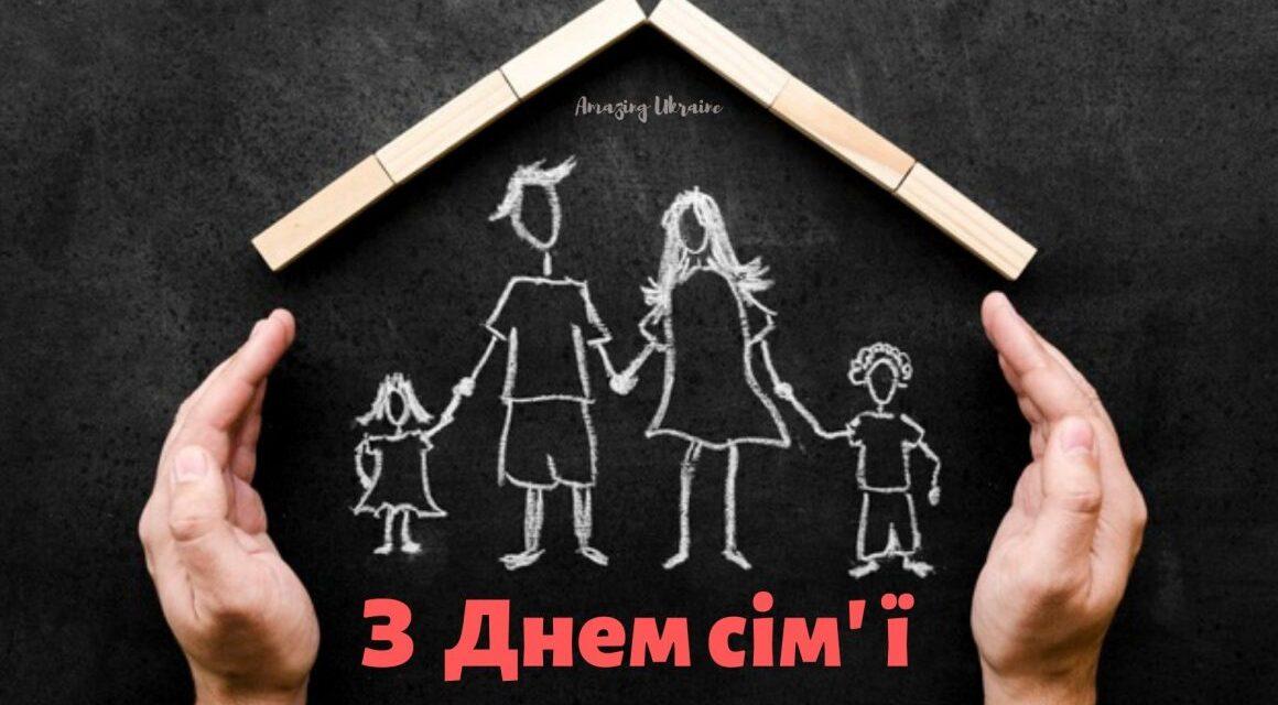 Міська влада Запоріжжя запрошує містян до розважальних центрів на День сім'ї