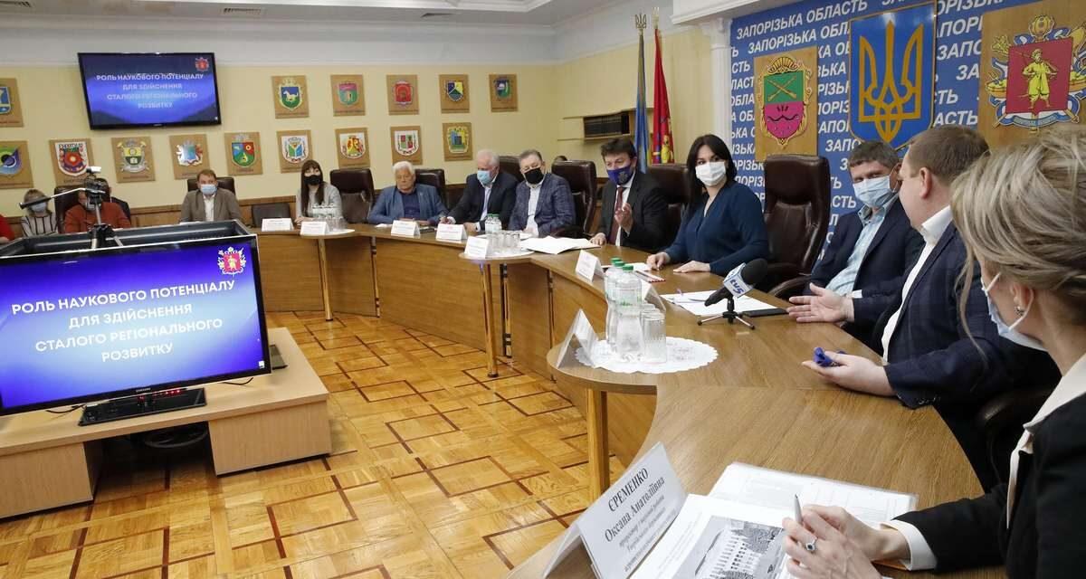 Депутати від ОПЗЖ в Запорізькій облраді унеможливили роботу трьох важливих комісій