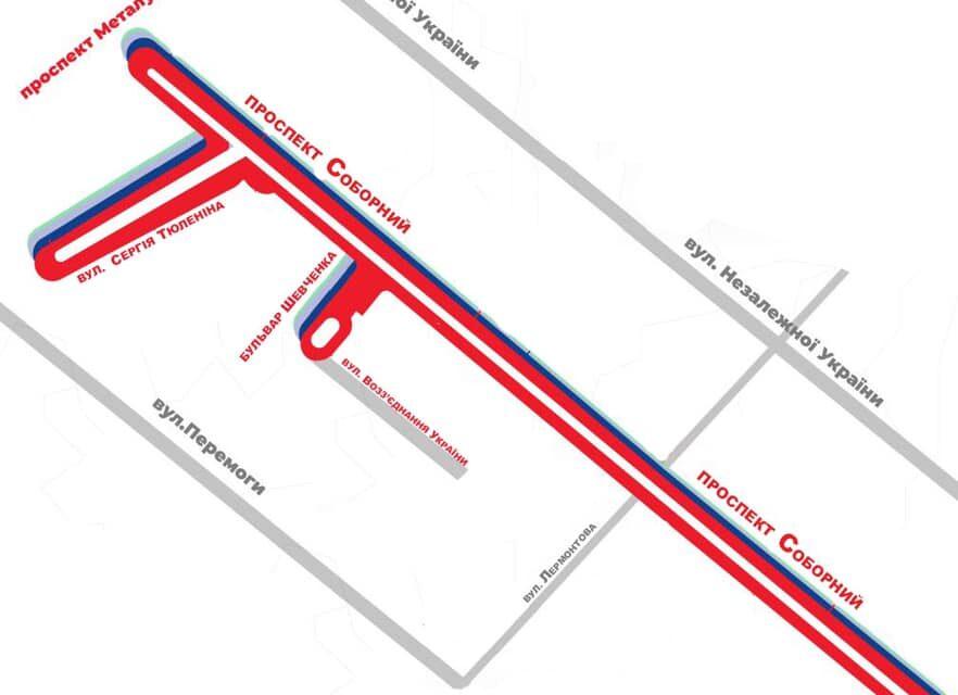 У вихідні в Запоріжжі обмежать рух транспорту