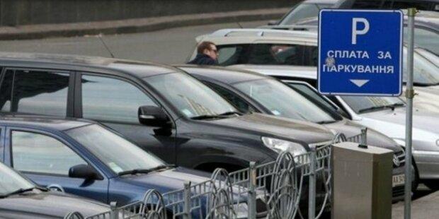 Влада Києва планує підвищити вартість паркування
