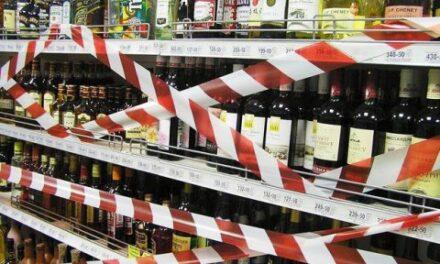 Запоріжжя повторно пропонують залишити без алкоголю в нічний час