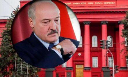 Університет Шевченка забрав наукове звання в Лукашенка