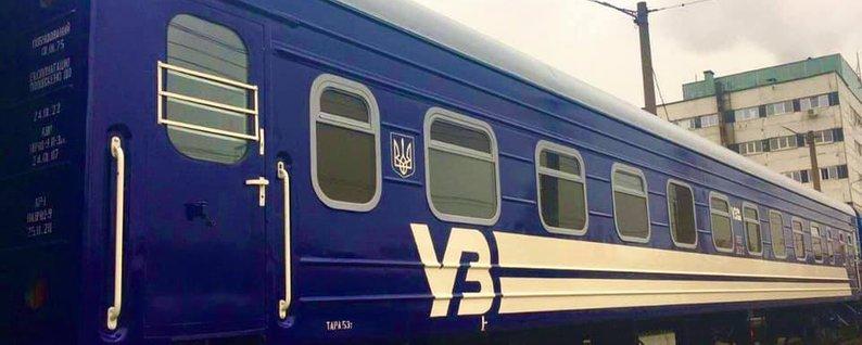 У київському потязі впав пасажир й помер