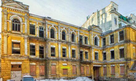 У центрі Києва відреставрують відому пам'ятку архітектури