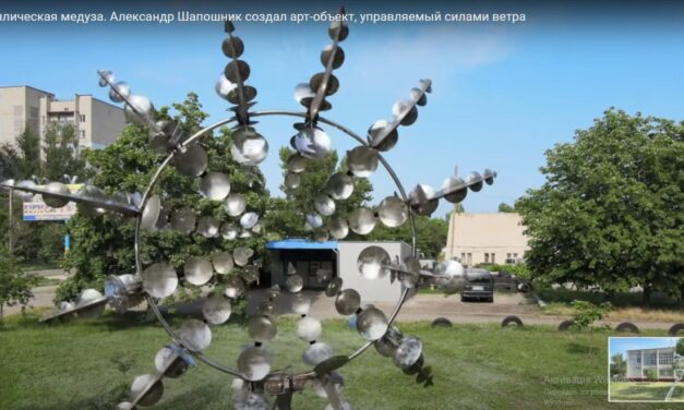 На Запоріжжі створили унікальний арт-об'єкт – металеву медузу – відео