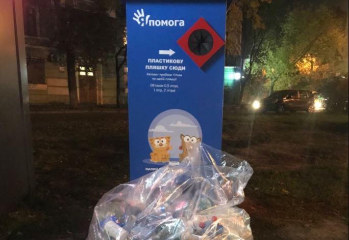 Креативна ідея мешканця Запоріжжя за кілька днів зібрала декілька сотень підписів