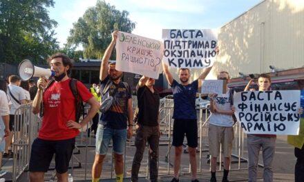 У Києві активісти прийшли на концерт російського репера, щоб його скасувати – відео