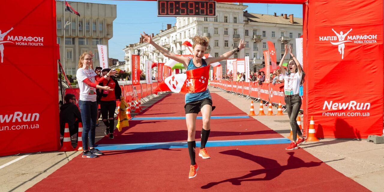 Скоро у Запоріжжі відбудеться легкоатлетичний марафон