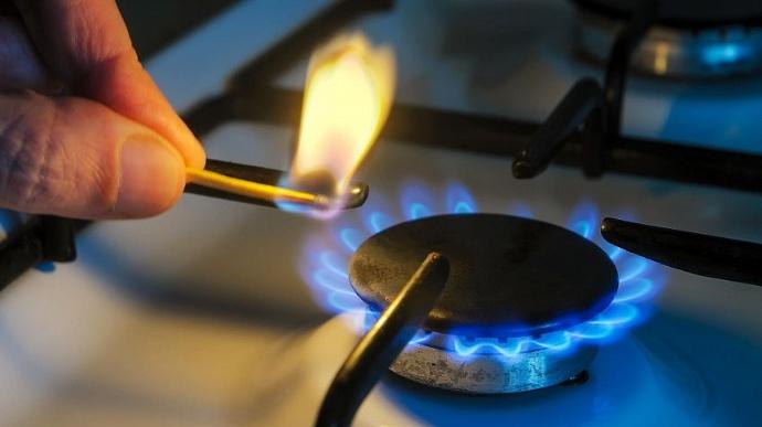 «Запоріжгаз Збут» повідомив про «замороження» тарифу «Твій газ на зиму»
