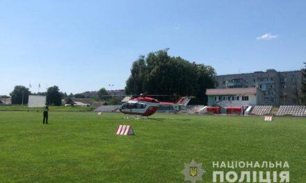 Санавіацією до Києва доставили дитину з вогнепальним пораненням