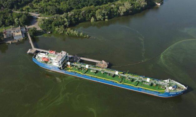 На держпідприємстві у Запоріжжі помітили судно з російським прапором