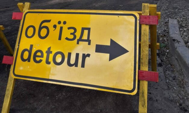 Завтра у Києві буде обмежено рух транспорту