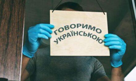 Відсьогодні культурні заходи в Україні мають бути державною