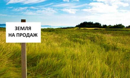 Оподаткування купівлі-продажу землі – все, що потрібно знати