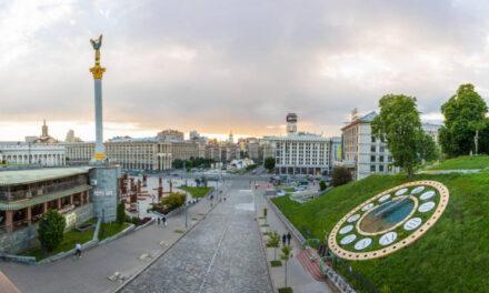 У центрі Києва посилили заходи безпеки